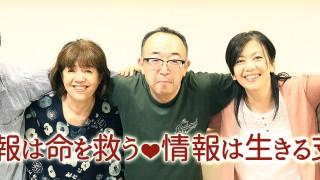 【プロボノ】日本マルファン協会のサイトリニューアル