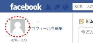 【Facebook】あははは・・・「fb:admins」「fb:app_id」間違えてた。。
