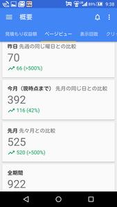 Screenshot_2016-02-26-09-38-24