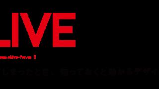 【災害Wiki】すごくまとまった災害用のサイト OLIVE