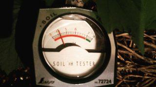 【センサーマニア】土壌酸度計を買ってみた。土壌の酸性度と野菜の関係【家庭菜園】