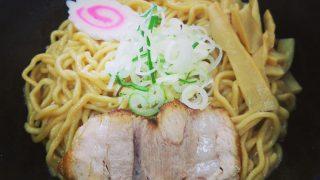 【小平ジモティ】一平ソバ 油そばは味の変化を楽しむのだな【東小金井だけど】