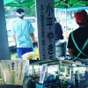 【小平ジモティ】小平市の環境関係の団体いい取り組みしてるなぁ【ごみゼロフリーマーケットにて】