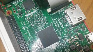 【Raspberry Pi 3】Element14 カメラモジュールつけてStreamingしみた【DIYラジコン自動運転への道】