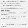 【WordPress】表示数を変えたり、表示のフィルタリングをする方法【BuddyPress】