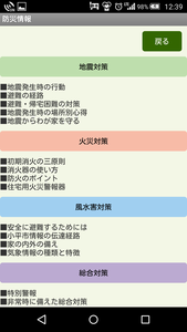 Screenshot_2016-07-27-12-39-34