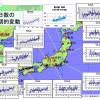 【やっぱり温暖化?】増加している!日本の雷雨日数の長期的変動【本職?】