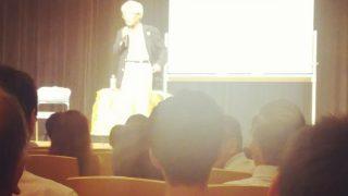 【地球永住計画】養老孟司さんの講演に行ってきました。脳化・人口減少とシンギュラリティと経済【未来】