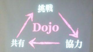 【小平ジモティ】子どもプログラミング教育サポーター養成講座 CoderDojo Kodaira【市民講座】