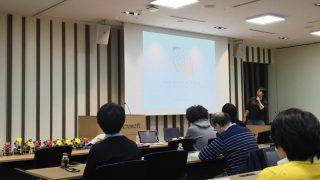 【コミュニティ】html5jロボット部勉強会に参加してきました。Webプログラマーも・・これからはロボットの時代!【やっぱりIPカメラはいいやつ買った方がいいかも】