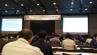 【AWS】情報関係のアカデミックは最先端かな?JST・NSF国際連携シンポジウム ビッグデータ、人口知能、IoT、サイバーセキュリティ【Azure】