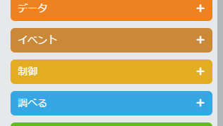【子供向けプログラミング】大人がScratchの概要をさくっとつかむための関連ページを集めてみました【Coderdojo】
