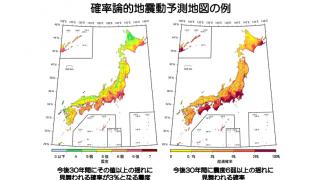 【地震データ】全国地震予測地図2017版が出てます。地図上で地震発生場所をプロットできるIRIS【地震雲ツイートが増えているので】