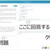 【Cheat Sheet】Scientific data programming Free Course 英語の勉強しながらPython やRの科学計算の勉強ができますね。【はじめの一歩だけ(笑)】