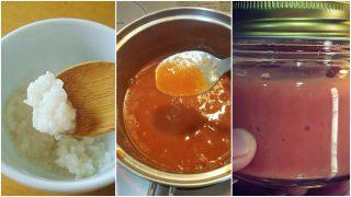 【発酵】炊飯器で作る甘酒とホームベーカリーで作ったトマトソースで、滋養たっぷりの手作りケチャップ【糀】