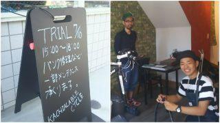 【武蔵野ジモティ】西久保三丁目にオシャレなサイクルショップ・KACHIALABLEがオープンします!【パンク修理】