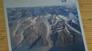 【読書感想文】地理 7月号 北極 地球温暖化がもたらすもの 古今書院【妄想ブラタモリ】