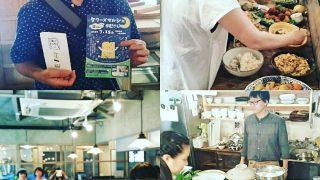 【武蔵野ジモティ】MIDOLINOで行われた、さんかくFESTA 実行委員会の昼食会に参加してきました【Wa-Shoiパートナーシップ】