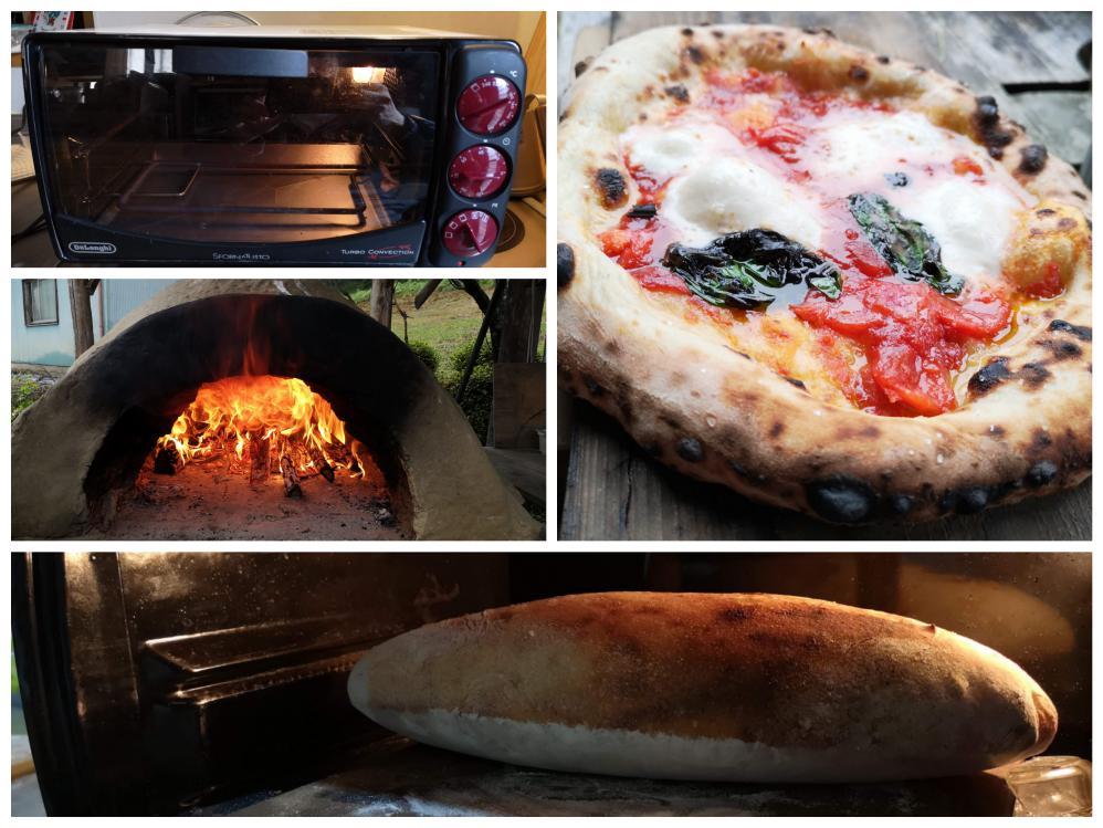 アースオーブンとデロンギのオーブンでピザ
