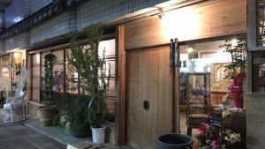 【武蔵野ジモティ】加工食品も作れる素敵なシェアキッチンMIDOLINOに行ってきました【Wa-shoi Project】